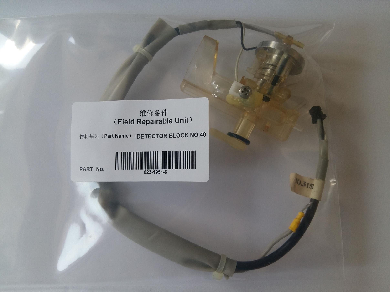 Buồng đếm dùng cho máy huyết học Sysmex Poch-100i